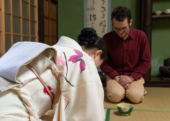 Tea ceremony, Kyoto, Japan